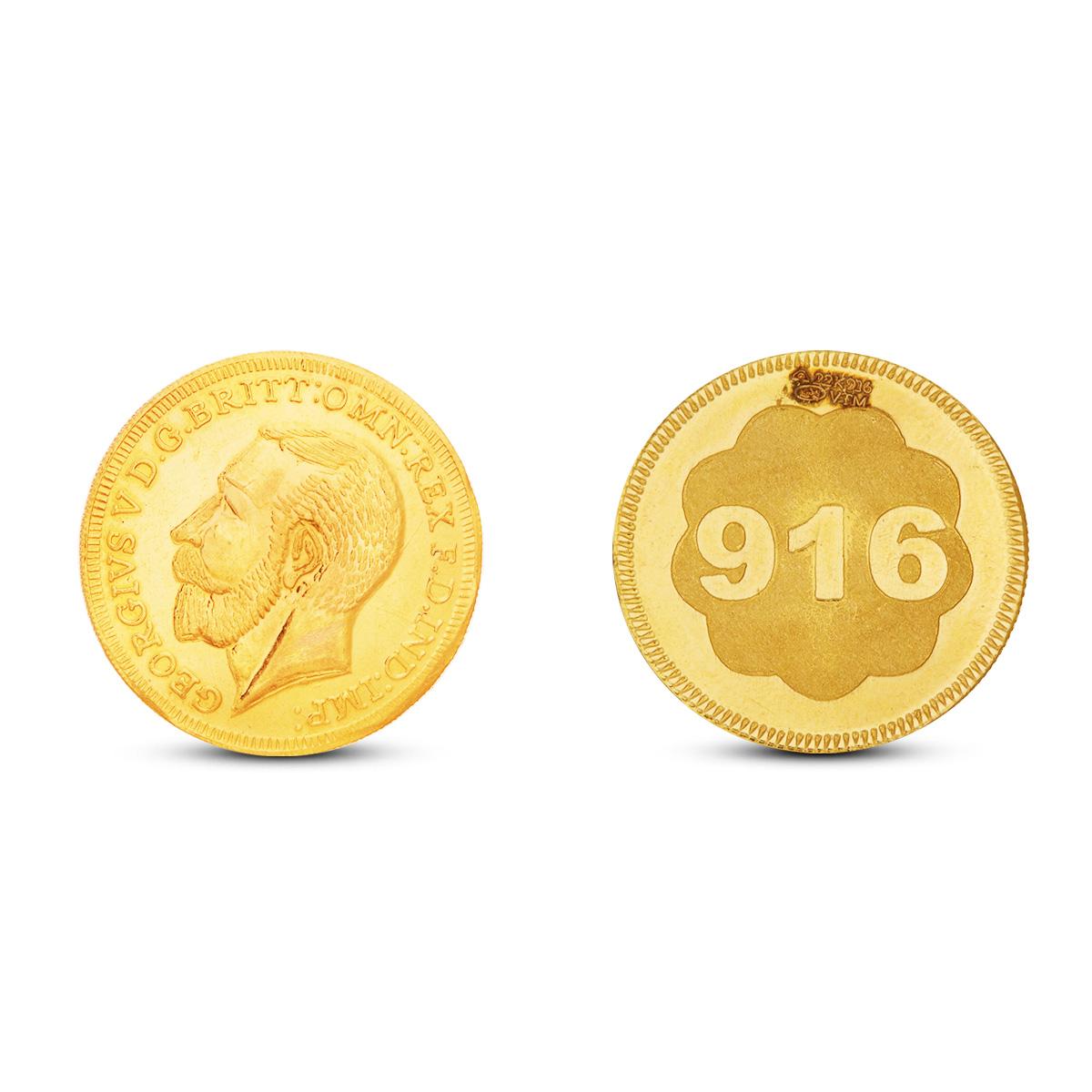 16 Gram Gold Coin