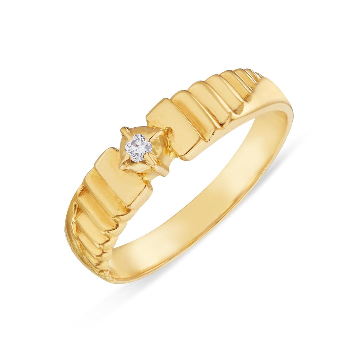 Stepladder Ring