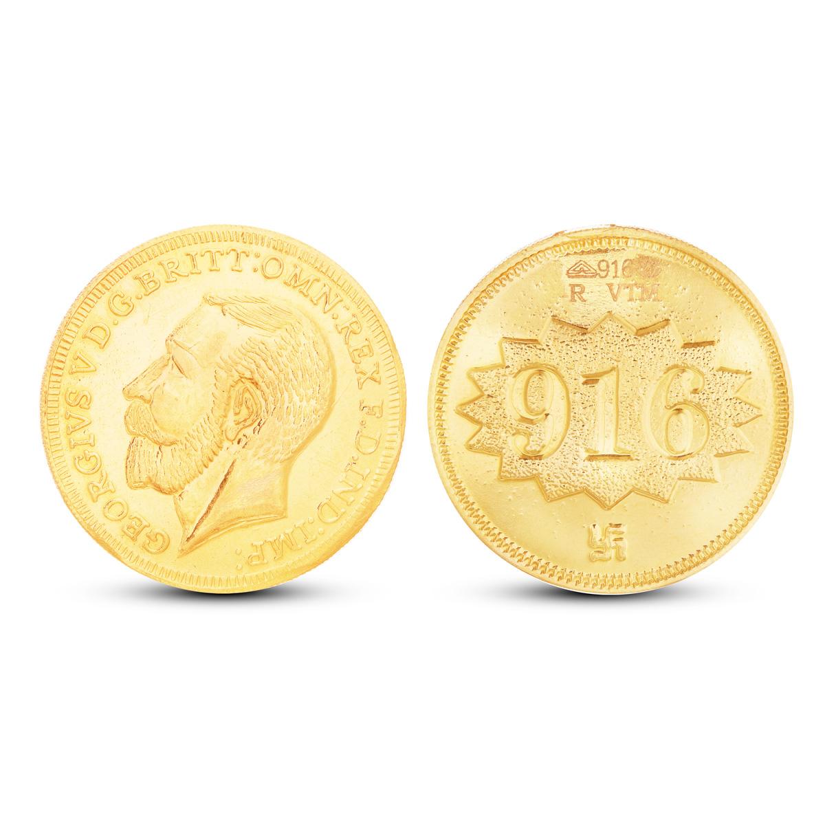 32 Gram Gold Coin