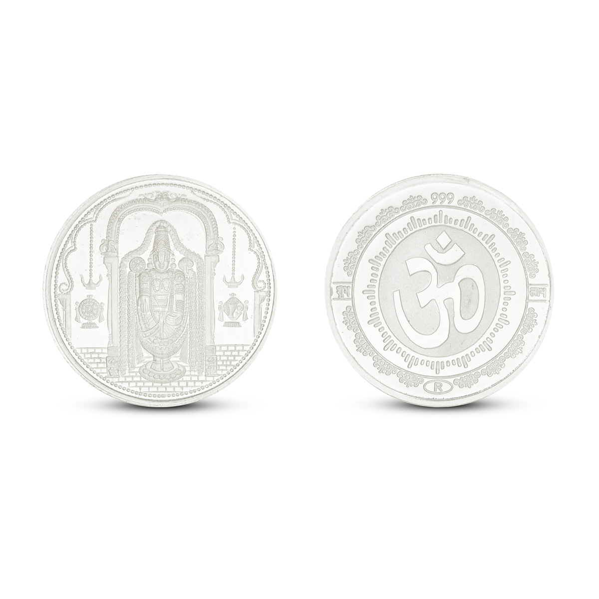 25 Gram Balaji Silver Coin