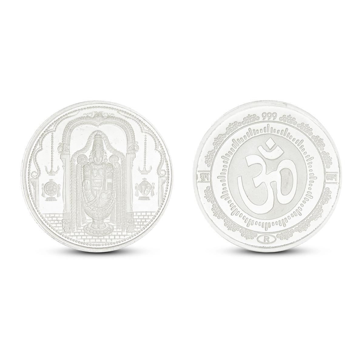 40 Gram Balaji Silver Coin