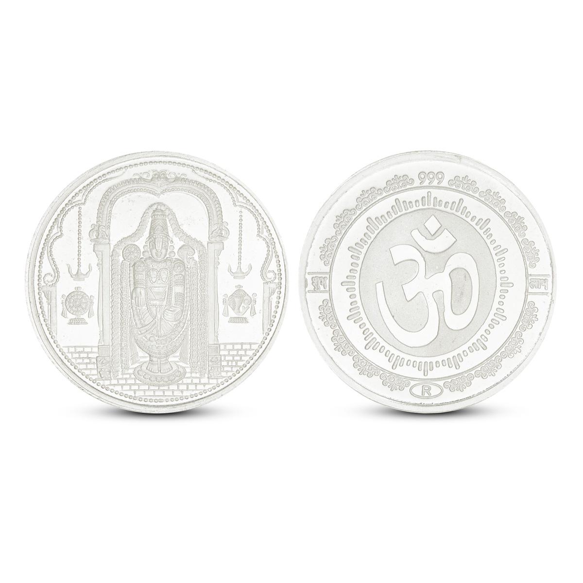 50 Gram Balaji Silver Coin