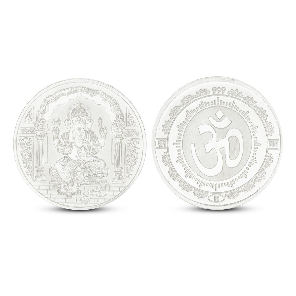 50 Gram Ganesh Silver Coin