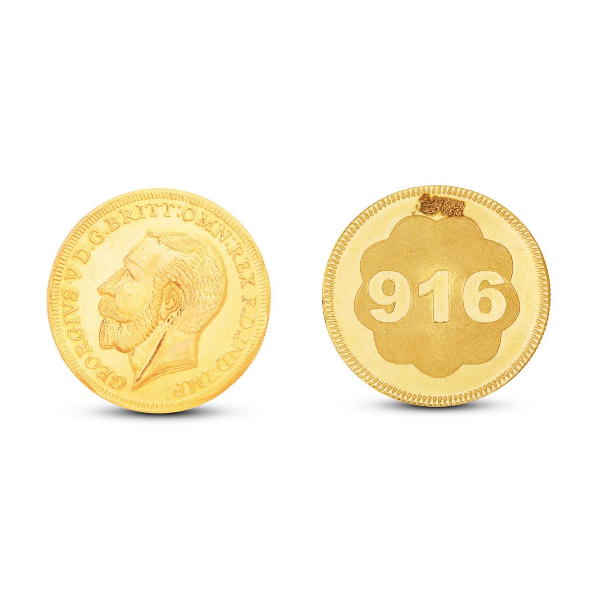 8 Gram Gold Coin