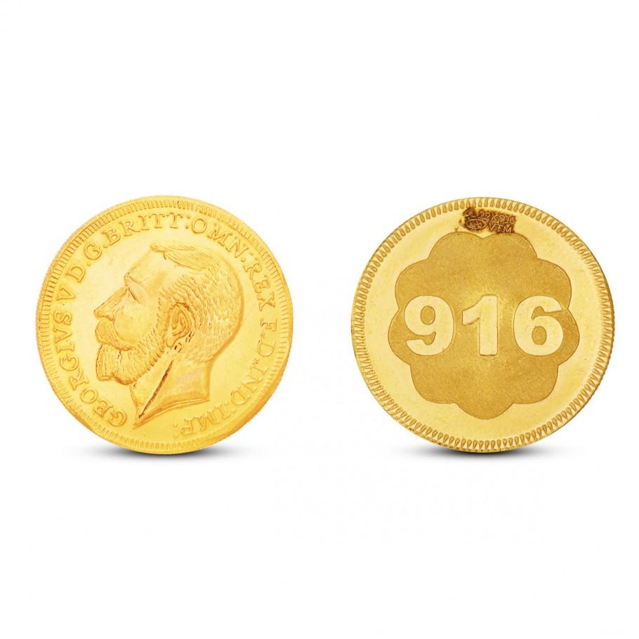 24 Gram Gold Coin