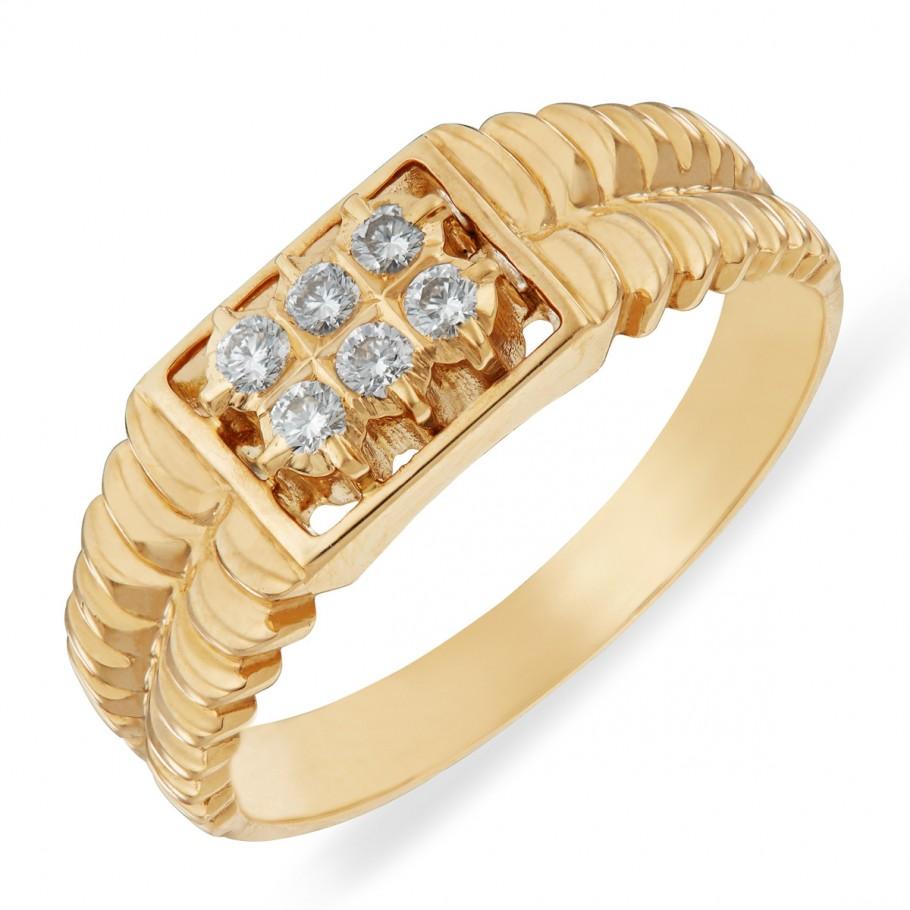 Treasury Diamond