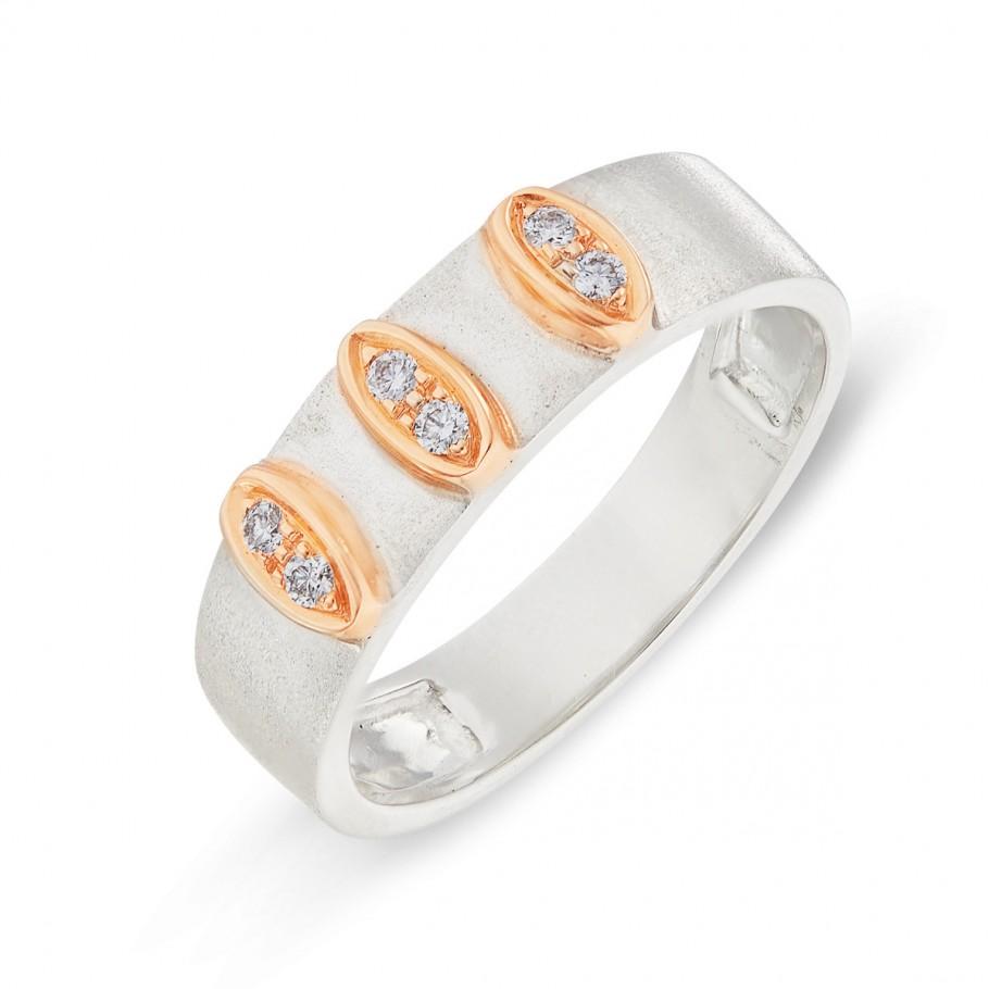 Trio Bonny Ring