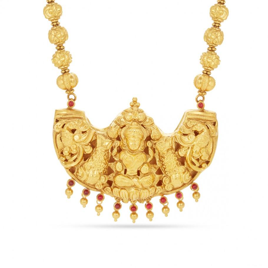 Lakshmi Mani Maalai