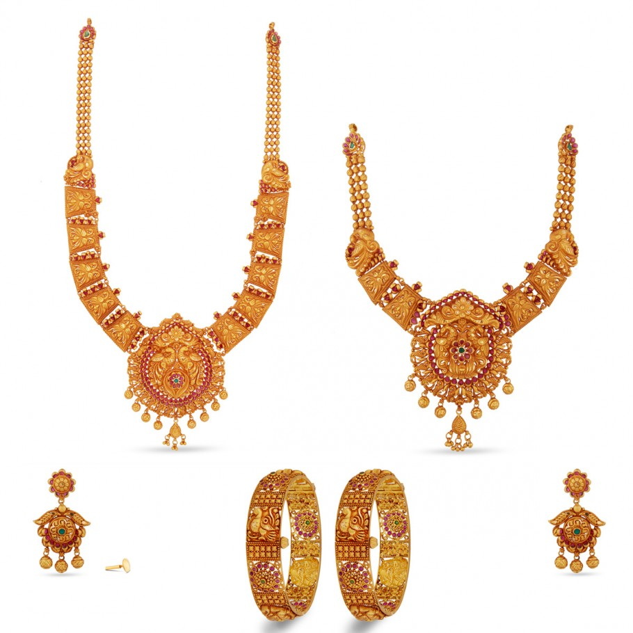 The Amany Bridal Set