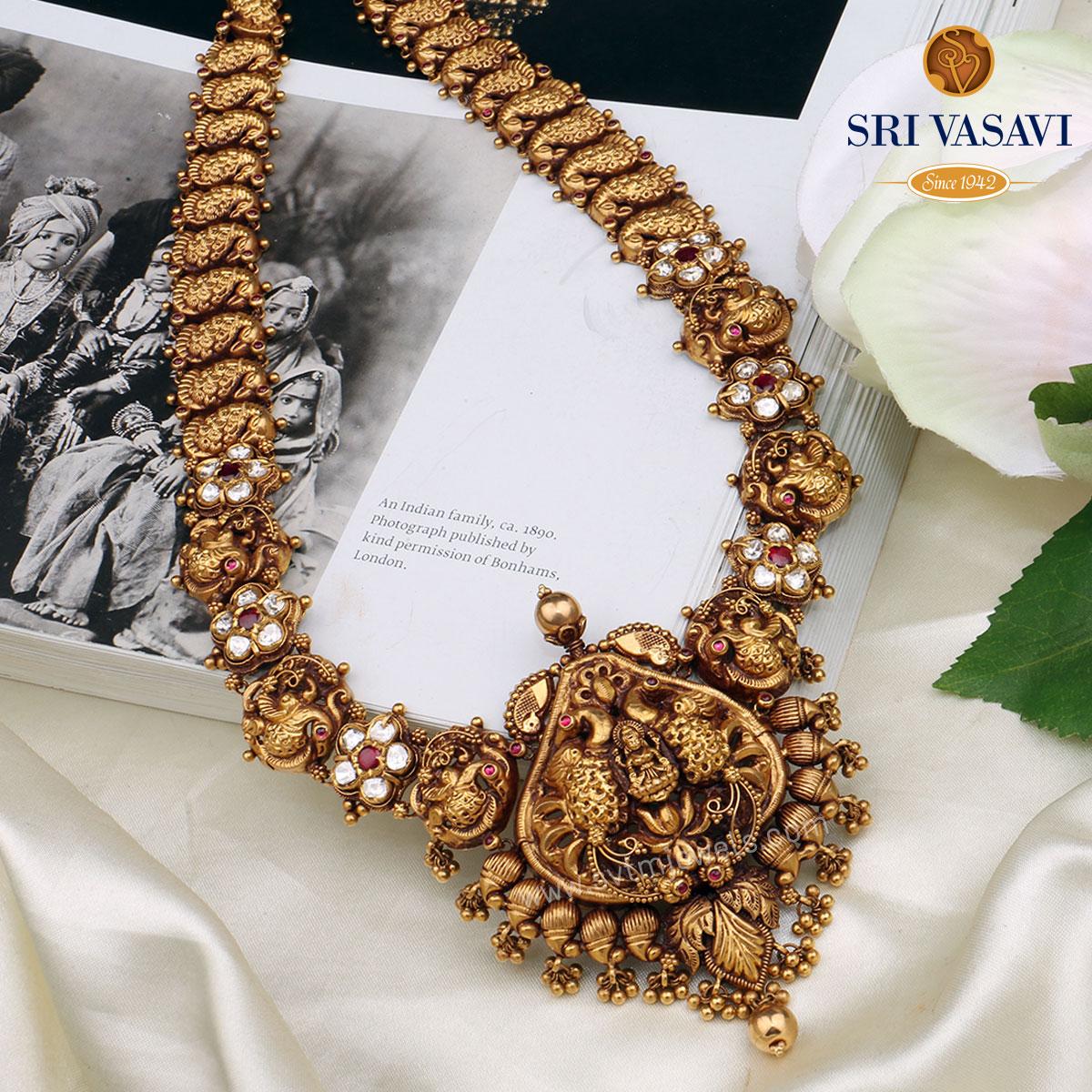 Pavoon Antique Necklace