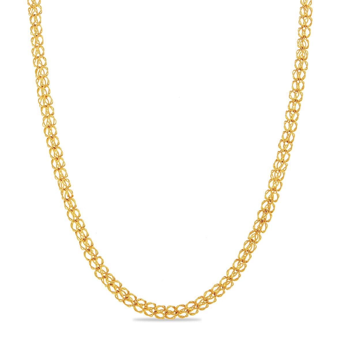 Men's Gold Chain