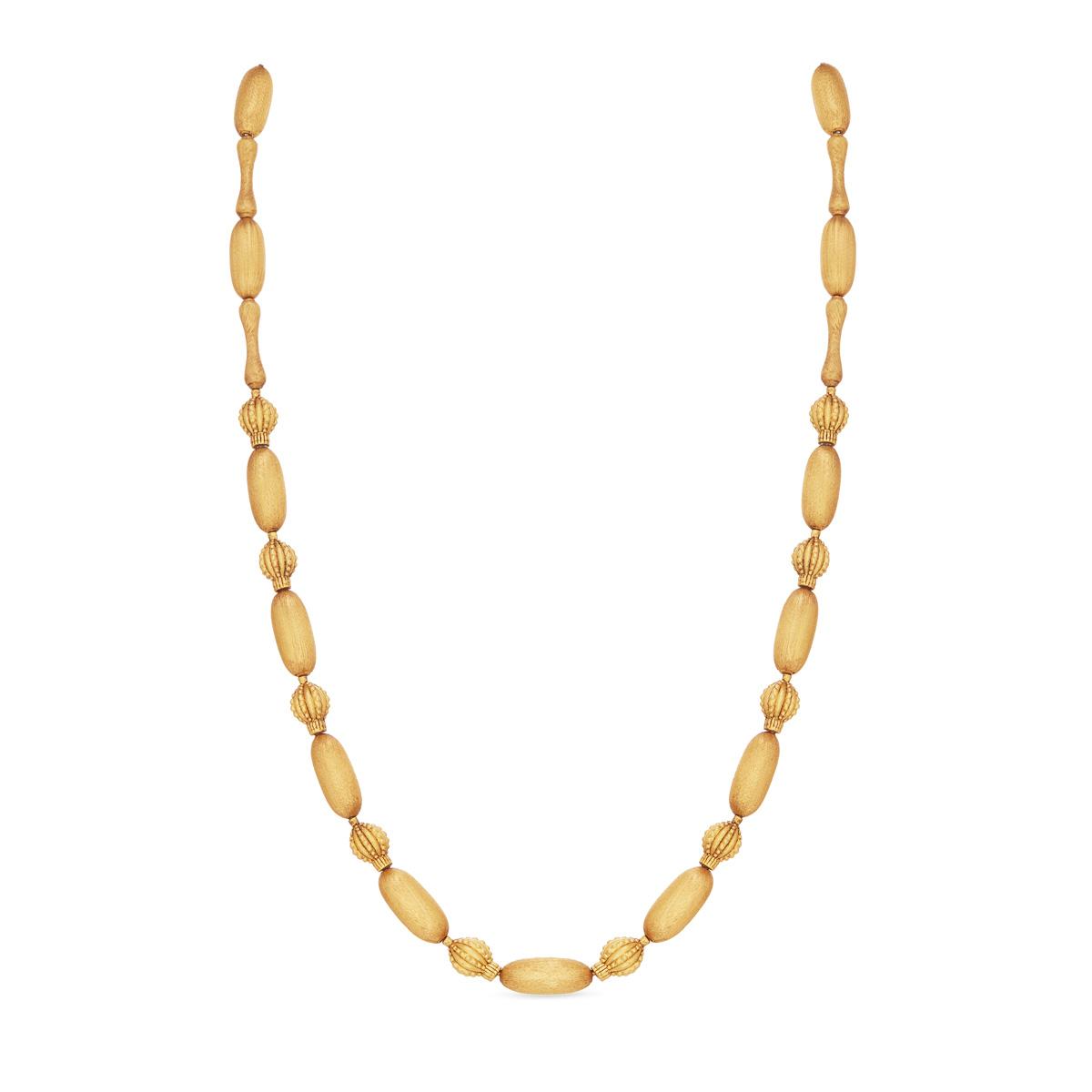 Tejal Chain