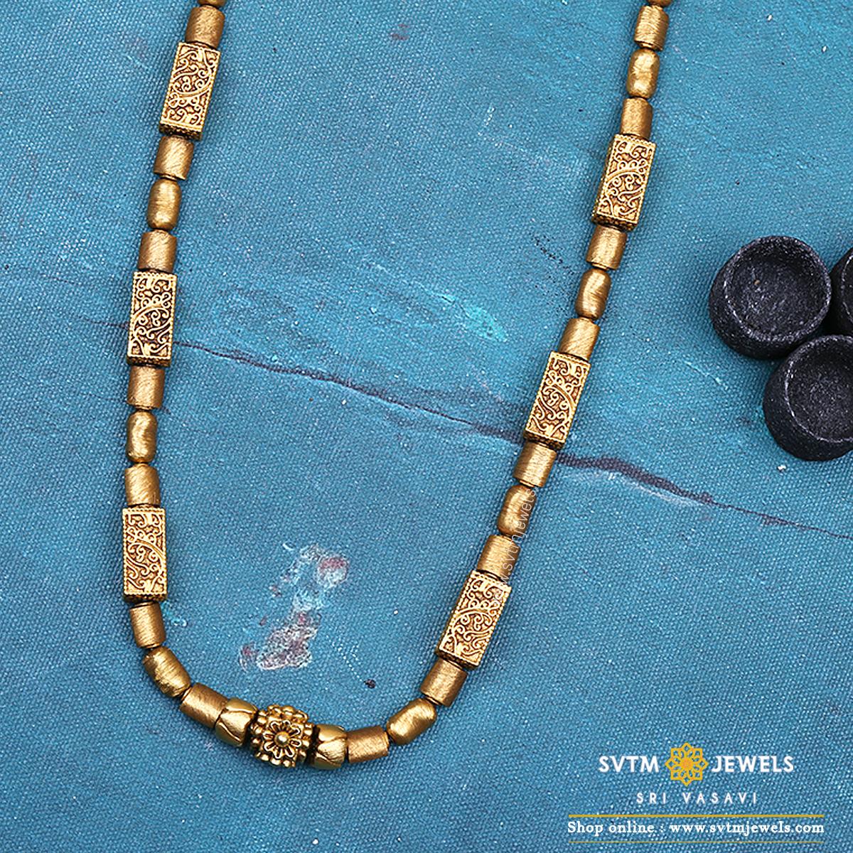 Verona Chain