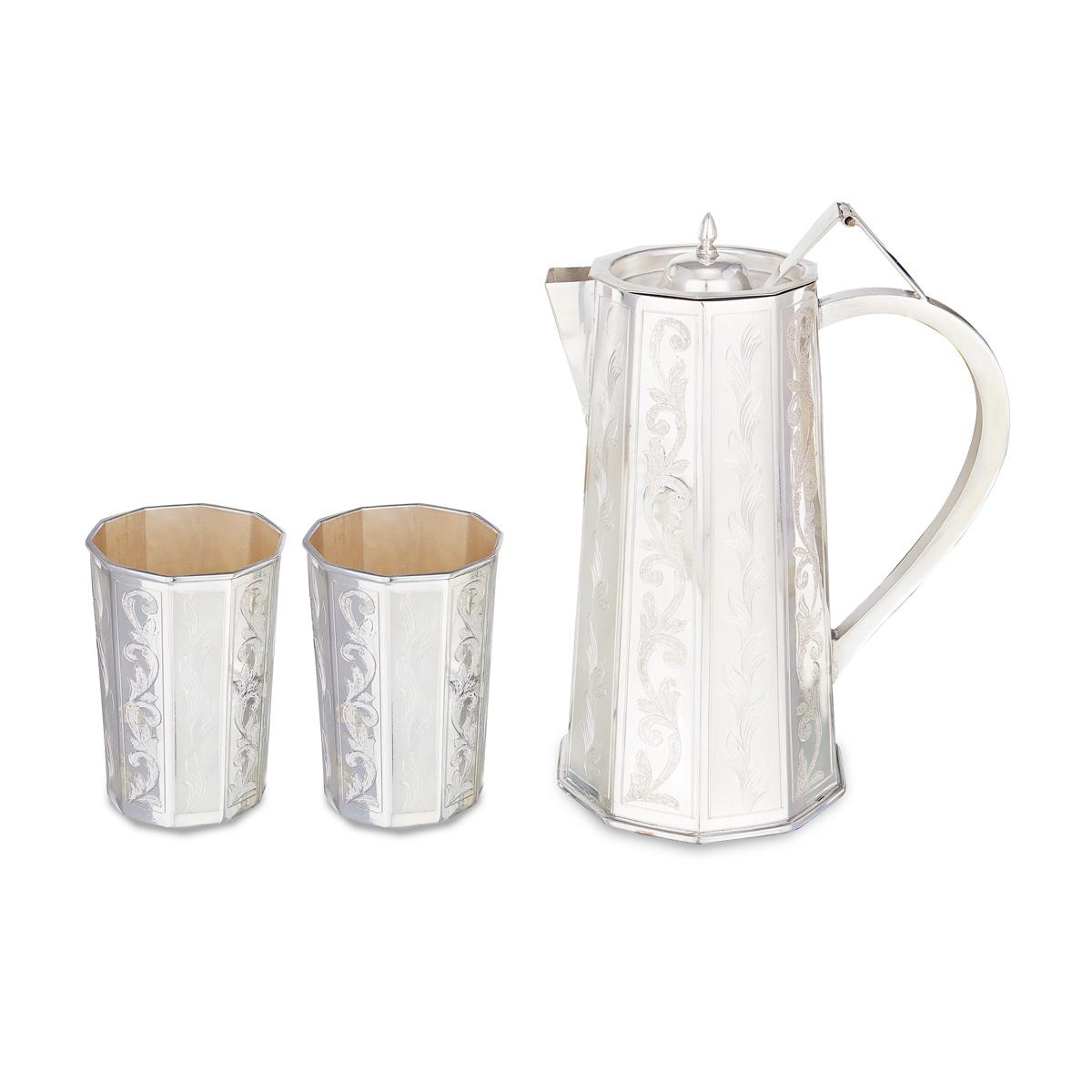 Silver Engraved Jug Set