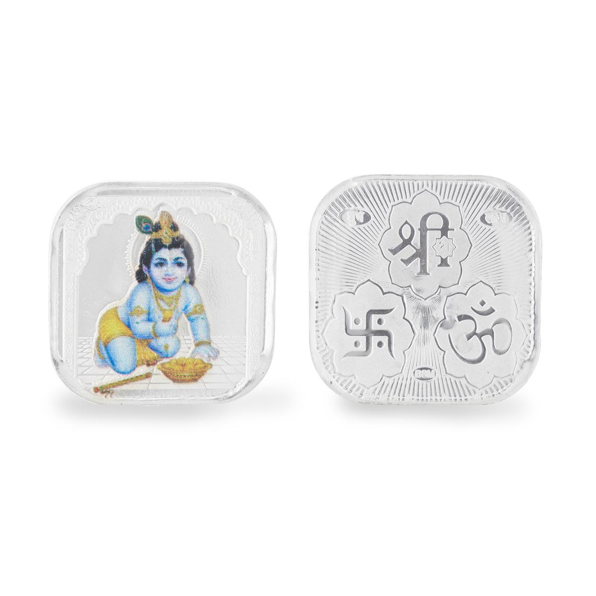 5 Grams Krishna Silver Specie