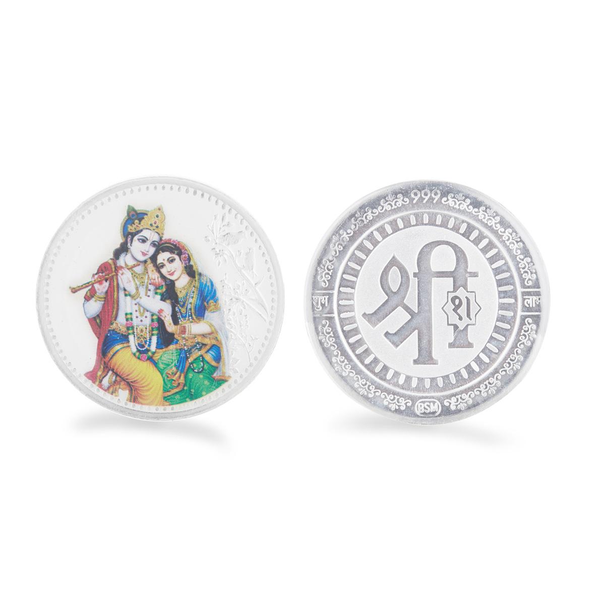 20 Grams RadhaKrishna silver coin